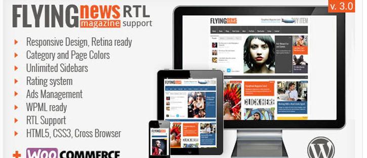 FlyingNews - WordPress News Themes